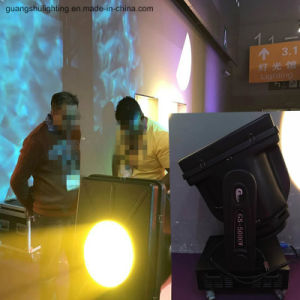 High Power Search Light Sky Tracker Moving Head Beam Lighting