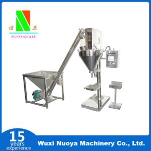 Automatic Weighing Powder Filling Machine pictures & photos