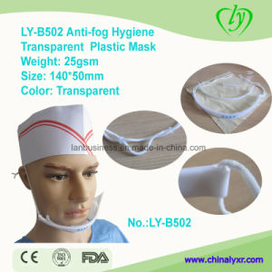 Ly-B502 Anti-Fog Hygiene Transparent Smile Clear Mask pictures & photos