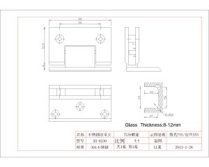 Stainless Steel Shower Door Hinge for Glass Door (SH-0330) pictures & photos