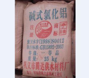 Basic Zinc Carbonate / Zinc Subcarbonate pictures & photos