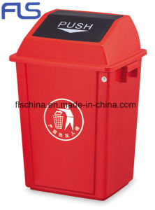 Hot Sale! ! 40L Eco-Friendly Indoors Rubbish Bin with Swing Top pictures & photos