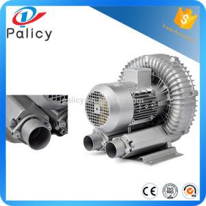 Rotary Air Pump Dental Suction Vacuum Pump pictures & photos