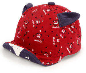 Newborn Babies Lovely Cap pictures & photos
