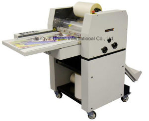 Hot Sale and Popular Designed Thermal Roll Laminator GS-500 pictures & photos
