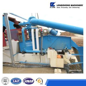 Hotcake Product Sand Washing&Recycling Plant in South Africa pictures & photos