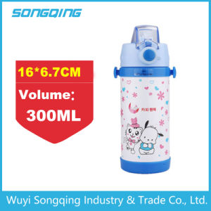 Hot Selling Double Wall Stainless Steel Infuser Vacuum Flask for Child pictures & photos