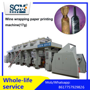 Wine Wrapping Paper Rotogravure Printing Machine (17g) pictures & photos