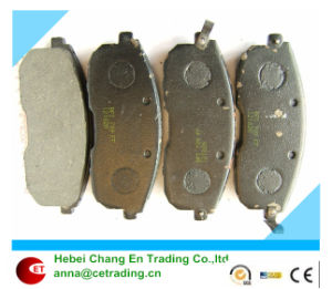 China Economic Auto Brake Pad pictures & photos
