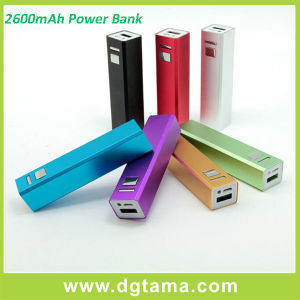 2600mAh USB Portable External Backup Battery Charger Power Bank pictures & photos