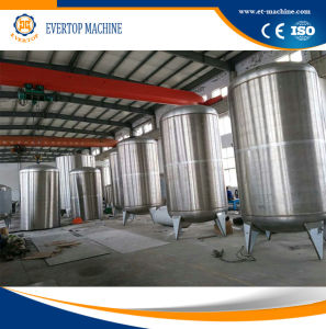 Reverse Osmosis Process Water Treatment System pictures & photos