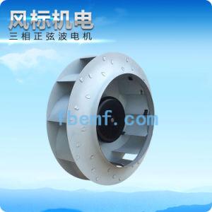 250mm DC Input Backward Curved Centrifugal Fan