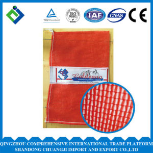Drawstring Sealing Handle Mesh Vegetable Packaging Bags pictures & photos