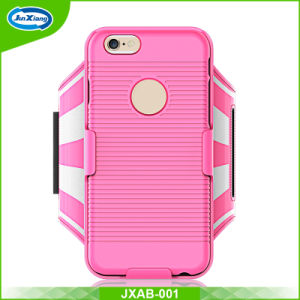 Promotional Gift with Key Holder Pocket Sport Armband Cell Phone Case for iPhone 7 pictures & photos