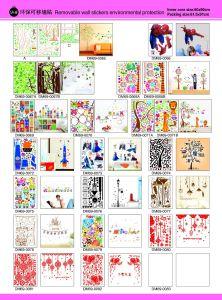 Home Decoration Wall Sticker, Vinyl Sticker pictures & photos