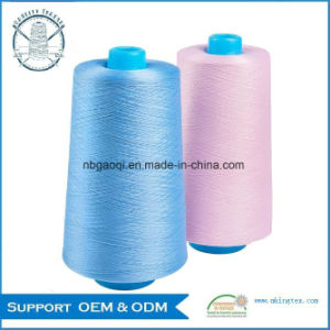 300d/1 100% Polyester Textured Dyed Yarn pictures & photos