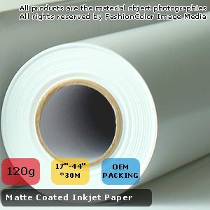 120g Wide Format Matte Coated Inkjet Paper Rolls (MCP120)