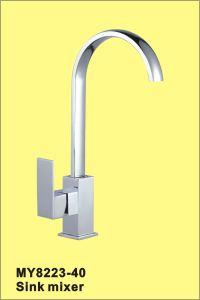 Single Handle Basin Faucet (MY8223-40)