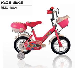 Kids Bike (106)