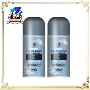 Air Freshener (cologne)
