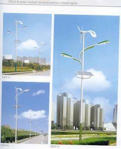 Wind & Solar Mutual Complementary Street Lights (GIC-XHT-2) pictures & photos