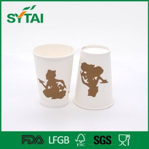 Best Selling Products Disposable Single Wall Printed Paper Cup pictures & photos