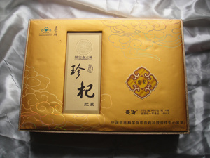 Silver & Gold Card Box / Professional Supplier of Box pictures & photos