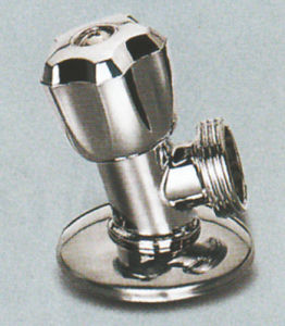 Brass Forged Angle Valve (KX-AV2100) pictures & photos