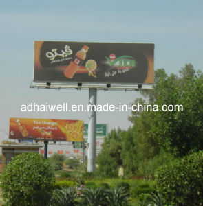 Double Sided Unipole Advertising Billboard Steel Construction (W12 X H 4)