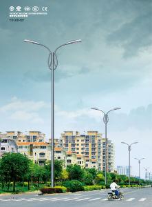 90W LED Street Lamp