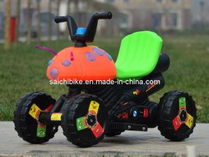 Hot Selling Children Motorcycle