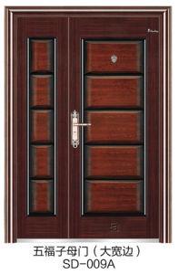 New Security Door (SD-023)