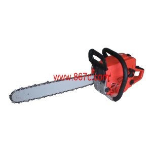 Chain Saw (QC-2004)