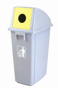 Waste Paper Gathering Bin B (GX-001B)