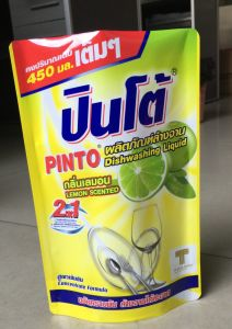 Stand up Plastic Bag for Detergent Washing Liquid pictures & photos