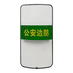 Common Type Enhanced Polycarbonate Shield, Anti Riot Shield with Rubber Edge 900*500 pictures & photos