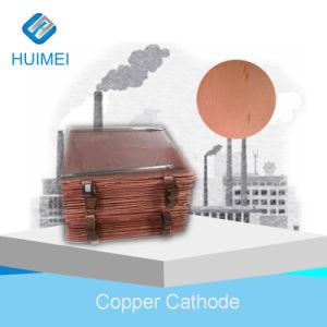 Copper Cathode Grade a Purity 99.97%-99.99% pictures & photos