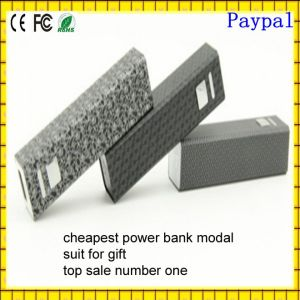 2014 Unique Lip Mobile Power Bank 2600mAh (GC-P119) pictures & photos