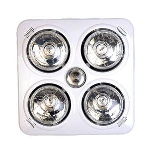 Bathroom Heater DMS-13
