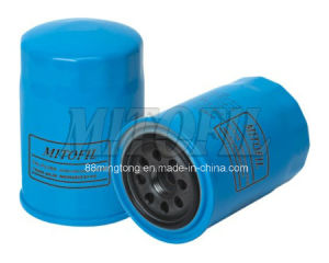 Oil Filter Use for Nissan (OEM NO.: 15208-40L00)