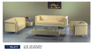 Price Modern Leisure Office Sofa Ya-317 pictures & photos
