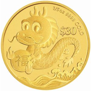 2013 The Year of Snake Gold Coin