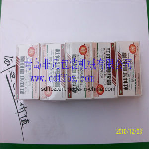 Ce Certificated Automatic Medicine Carton Box Shrink Packaging Machine pictures & photos