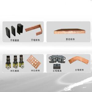 Hydraulic Copper Busbar Machine pictures & photos