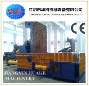 China Iron Baler pictures & photos