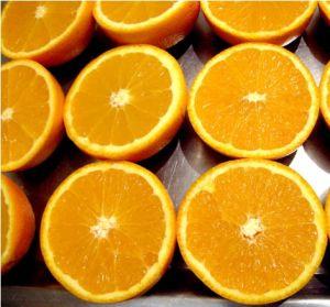 1# Orange Essence