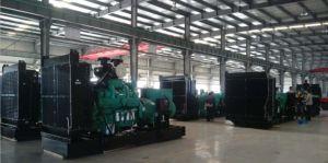 20kVA~2000kVA Diesel Generator/ Cummins Silent Diesel Generator Set (YMC-120) pictures & photos