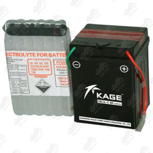 Motorcycle Battery (YB2.5L-C-BS) 12V-2.5ah