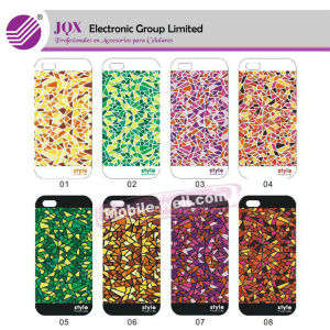 Window Grille Printing Smart Case for iPhone5