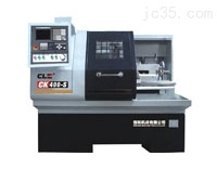 Direct Drive 30% Energy Saving- CNC Lathe Machine (CK400-S)